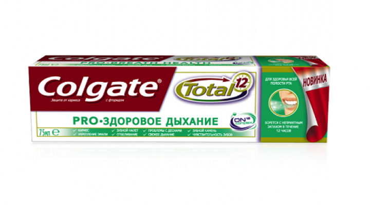 conclusion in colgate s distasteful toothpaste Last time im doing this interesting case study the case is about colgate and hawley and hazel colgate's current products are in the areas of household and personal care, which laundry detergents, health-care products manufactured for home health care and specialty products.