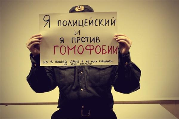 psychology of homophobia